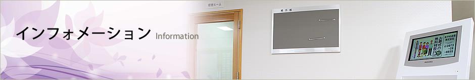 日田市の葬儀・葬式 | あやめ会館 公式ホームページ official website :  テスト