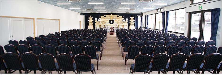 あやめホール-日田,葬儀,葬式,あやめ会館